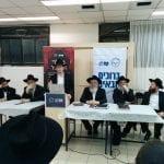 כינוס פתיחת הסניף החדש של למען ילמדו בירושלים